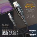 ジイエクサ Gexa USBケーブル 電圧 電流 測定 タイマー付 2.1A急速充電 iPhone Lightning端子 GA-028L