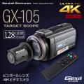 ジイエクサ(Gexa) 調査用 ピンホールレンズ 4K ビデオカメラ 証拠撮影セット 強力赤外線搭載 スマホ操作 H.264 リモコン 128GB対応 GX-105