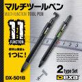 Dexa(デイエクサ) マルチツールペン 2本セット 11機能 0スタート定規 マグネット LEDペンライト ドライバー タッチペン 段ボールカッター 水平器 DX-501B