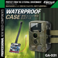 Gexa(ジイエクサ) 基板ユニット専用防水ケース 基板ユニットの保護 屋外 防塵防水 小型カメラ GA-031