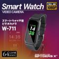 スパイダーズX 小型カメラ スマートウォッチ型カメラ 防犯カメラ 1080P ウエラブルカメラ ボイスレコーダー 64GB内蔵 スパイカメラ W-711