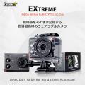 防犯対策にドライブレコーダー 小型カメラ 防水 フルHDアクションカム(ISAW Extreme)