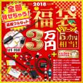【2018福袋】【送料無料】小型カメラ基板ユニットこれでカンペキ!フルセット(UT-108)