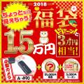 【2018福袋】【送料無料】定番小型カメラ!USBメモリ型(A-490)