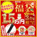 【2018福袋】【送料無料】簡単ワンタッチ録画!ペンクリップ型(P-340)