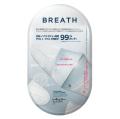 マスク ブレスシルバー フィット レギュラー マスク (BREATH SILVER FIT REGULAR MASK) SNOW WHITE 1袋3枚入
