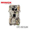 屋外型センサーカメラ DTC450 スリム トレイルカメラ ミノックス MINOX (日本正規品)