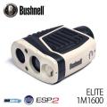 レーザー距離計 ブッシュネル エリート1M1600 Bushnell ELITE1M1600 ライトスピード (日本正規品)