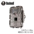 屋外型センサーカメラ トロフィーカム HD3 エッセンシャル トレイルカメラ ブッシュネル Bushnell (日本正規品)