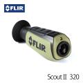 赤外線サーマルビジョン フリアー スカウトII320 FLIR ScoutII 320 サーマルカメラ (日本正規品)
