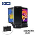 赤外線サーモグラフィカメラ 『FLIR ONE PRO』 (日本正規品) フリアー ワン プロ
