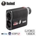 レーザー距離計 ブッシュネル Gフォース1300DX Bushnell G-FORCE1300DX ライトスピード (日本正規品)