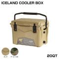 アイスランド クーラーボックス 20QT ICELAND COOLER BOX 大型
