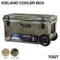 アイスランド クーラーボックス 70QT ICELAND COOLER BOX 大型