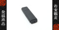 【アウトレット品JNC0997】USBメモリ型カメラ 小型カメラ スパイダーズX (A-490) スパイカメラ 1080P 写真5連写 32GB対応