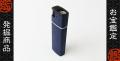 【アウトレット品JNC0998】ライター型カメラ 小型カメラ スパイダーズX (A-540N) ネイビー スパイカメラ 1080P 電熱コイル式 バイブレーション
