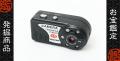 【アウトレット品jnc1003】トイカメラ トイデジ スパイカメラ スパイダーズX (A-300) 小型カメラ 防犯カメラ 小型ビデオカメラ ムービーカメラ