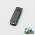 【アウトレット品JNC1053】USBメモリ型カメラ 小型カメラ スパイダーズX (A-440) スパイカメラ 赤外線