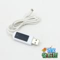 【アウトレット品JNC1054】USBケーブル型カメラ 小型カメラ スパイダーズX (M-942W) ホワイト スパイカメラ オート録画 32GB内蔵