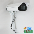 【アウトレット品JNC1055】防犯カメラや防犯シールと併用で効果UPダミーカメラハウジング型 ロングサイズ (OS-160) 屋外用