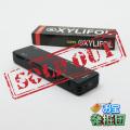 【アウトレット品jnc1078】ガム型カメラ 小型カメラ スパイダーズX (M-947B) ブラック 1080P LEDライト 32GB対応
