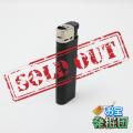【アウトレット品jnc1087】ライター型カメラ 小型カメラ スパイダーズX (A-520B) ブルー スパイカメラ 1080P 簡単撮影 64GB対応