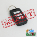 【アウトレット品jnc1132】スパイダーズX 小型カメラ キーレス型カメラ 防犯カメラ 3.2K 60FPS 64GB対応 スパイカメラ A-205