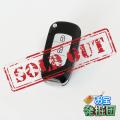 【アウトレット品jnc1168】スパイダーズX 小型カメラ キーレス型カメラ ブラック 防犯カメラ 1080P 録音機能 スパイカメラ A-206B