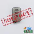 【アウトレット品jnc1230】キーレス型カメラ 小型カメラ スパイダーズX (A-265) スパイカメラ 暗視補正