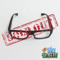 【アウトレット品jnc1302】メガネ型カメラ スパイカメラ スパイダーズX (E-231) クリアレンズ 小型カメラ 防犯カメラ 小型ビデオカメラ メガネ カメラ 720P センターレンズ 16GB内蔵