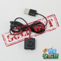 【アウトレット品jnc1347】ボタン型カメラ 小型カメラ スパイダーズX (M-931) スパイカメラ 1080P ポータブルバッテリー接続 動体検知
