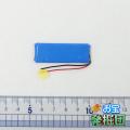 【アウトレット品jnc1348】小型カメラ 基板完成ユニット用二次バッテリー リチウムポリマー電池 3.7V 200mAh コネクタ無し