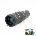 【アウトレット jnc1553】単眼鏡 望遠 防水 バードウォッチング