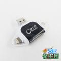 【アウトレット jnc1630】iPhone Android スマホ対応 カードリーダー Lightning USB-A Type-C Micro USB 4in1 OTG