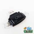 【アウトレット jnc1632】iPhone Android スマホ対応 カードリーダー Lightning USB-A Type-C Micro USB (BLACK)