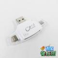 【アウトレット jnc1633】iPhone Android スマホ対応 カードリーダー Lightning USB-A Type-C Micro USB (WHITE)
