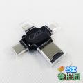 【アウトレット jnc1634】iPhone Android スマホ対応 カードリーダー Lightning USB-A Type-C Micro USB (BLACK)