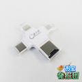 【アウトレット jnc1635】iPhone Android スマホ対応 カードリーダー Lightning USB-A Type-C Micro USB (WHITE)