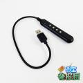 【アウトレット jnc1662】小型カメラ USB Desk lamp型カメラ 防犯カメラ