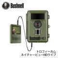 屋外型センサーカメラ トロフィーカム ネイチャービュー HD ライブ トレイルカメラ ブッシュネル Bushnell (日本正規品)