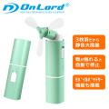 ハンディファン モバイルバッテリー機能 携帯扇風機 手持ち扇風機 卓上扇風機 3枚羽 グリーン OL-223G オンロード(OnLord) 熱中症対策 暑さ対策