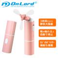ハンディファン モバイルバッテリー機能 携帯扇風機 手持ち扇風機 卓上扇風機 3枚羽 ピンク OL-223P オンロード(OnLord) 熱中症対策 暑さ対策