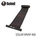携帯型ソーラーパネル ブッシュネル ソーラーラップ400 Bushnell SOLAR WRAP 400 (日本正規品)