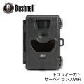 屋外型センサーカメラ トロフィーカム サーベイランス WiFi トレイルカメラ ブッシュネル Bushnell (日本正規品)