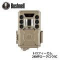 屋外型センサーカメラ トロフィーカム 24MPローグロウSC トレイルカメラ ブッシュネル Bushnell (日本正規品)