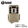 屋外型センサーカメラ トロフィーカム 24MPノーグロウSC トレイルカメラ ブッシュネル Bushnell (日本正規品)