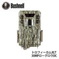 屋外型センサーカメラ トロフィーカムXLT 30MPローグロウDC トレイルカメラ ブッシュネル Bushnell (日本正規品)