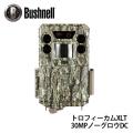 屋外型センサーカメラ トロフィーカムXLT 30MPノーグロウDC トレイルカメラ ブッシュネル Bushnell (日本正規品)