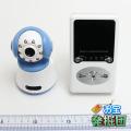 【ud0019】(3000円均一)ベビーモニター ワイヤレスベビーモニター 介護モニター ワイヤレスカメラ