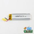 【ジャンク ud0071】P-320 部品取り バッテリー 950mAh
